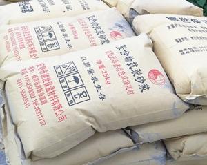 郑州保温砂浆